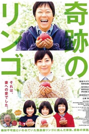 Fruits of Faith (2013) ชีวิตนี้เพื่อแอปเปิ้ล - Cover