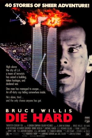 Die Hard 1 ดาย ฮาร์ด 1 นรกระฟ้า (1988) - Cover
