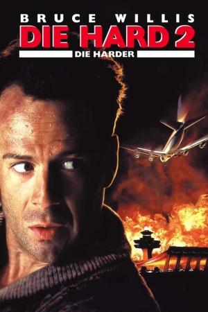 Die Hard 2 (1990) ดาย ฮาร์ด 2 อึดเต็มพิกัด - Cover