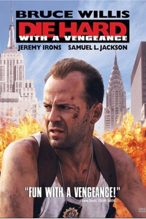 Die Hard: With a Vengeance (1995) ดาย ฮาร์ด 3 แค้นได้ก็ตายยาก - Cover