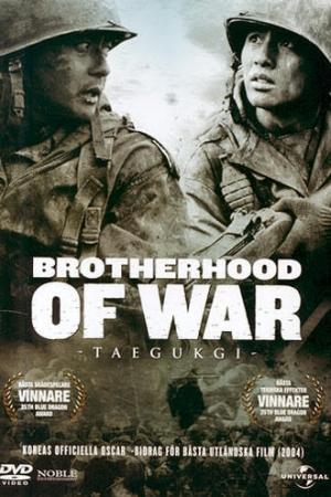 Taegukgi The Brotherhood of War (2004) เทกึกกี เลือดเนื้อ เพื่อฝัน วันสิ้นสงคราม - Cover