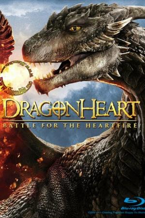 Dragonheart 4: Battle for the Heartfire (2017) ดราก้อนฮาร์ท 4: มหาสงครามมังกรไฟ - Cover