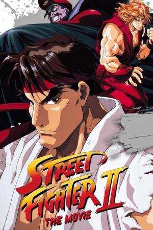 Street Fighter II The Animated Movie (1994) ถนนเจ้าสังเวียน - Cover