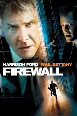 Firewall (2006) ไฟร์วอลล์ หักดิบระห่ำ แผนจารกรรมพันล้าน - Cover