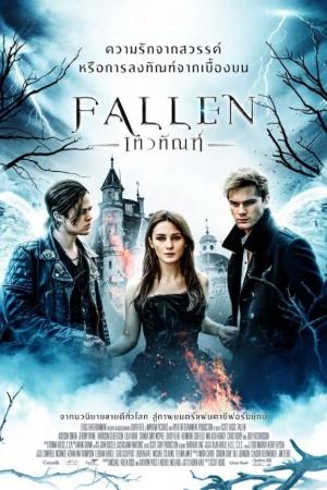 Fallen (2016) เทวทัณฑ์ - Cover