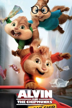 Alvin and the Chipmunks 4 : The Road Chip (2015) แอลวิน กับ สหายชิพมังค์จอมซน 4 - Cover