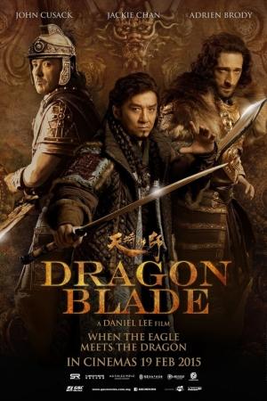 Dragon Blade (2015) ดาบมังกรฟัด - Cover