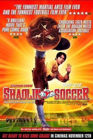 Shaolin Soccer นักเตะเสี้ยวลิ้มยี่ (2001) - Cover