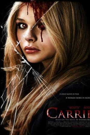 Carrie แคร์รี่ย์ สาวสยอง  - Cover