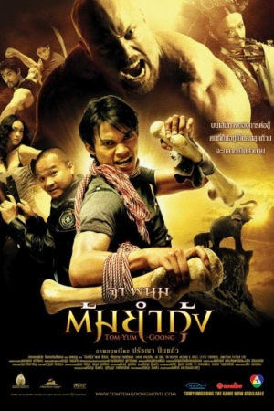 The Protector (2005) ต้มยำกุ้ง 1 - Cover