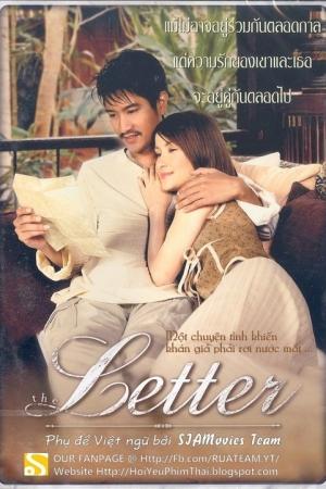 The letter (2004) จดหมายรัก - Cover