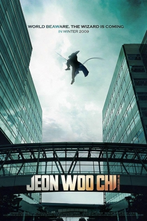 Jeon Woochi (2009) วูชิ ศึกเทพยุทธทะลุภพ  - Cover