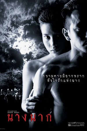 Nang nak (1999) นางนาก - Cover