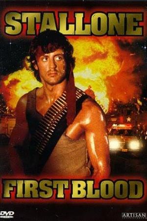 Rambo 1: First Blood (1982) แรมโบ้ นักรบเดนตาย 1 - Cover