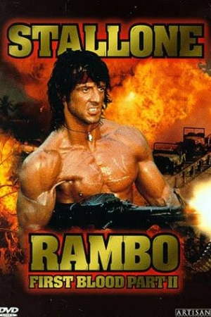 Rambo 2: First Blood Part II (1985) แรมโบ้ นักรบเดนตาย 2 - Cover
