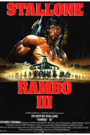 Rambo III (1988) แรมโบ้ นักรบเดนตาย 3 - Cover