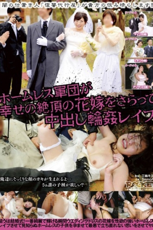 RCT-869 Gangbang Rape Homeless Corps Pies Kidnapping Cum Bride Of Happiness - Cover