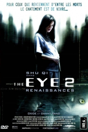 The Eye 2 (2004) คนเห็นผี 2 - Cover