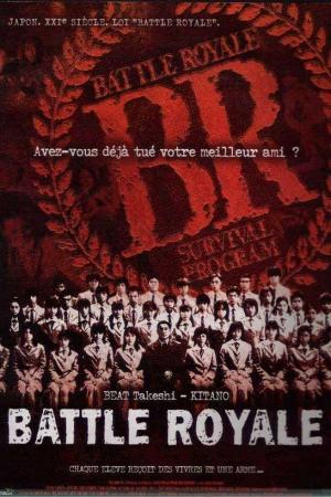 Battle Royale เกมนรก โรงเรียนพันธุ์โหด (2000) - Cover