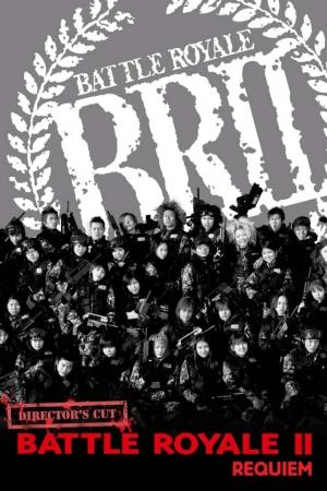 Battle Royale II (2003) เกมนรก สถาบันพันธุ์โหด 2 - Cover