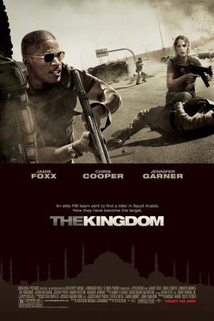 The Kingdom ยุทธการเดือดล่าข้ามแผ่นดิน (2007) - Cover