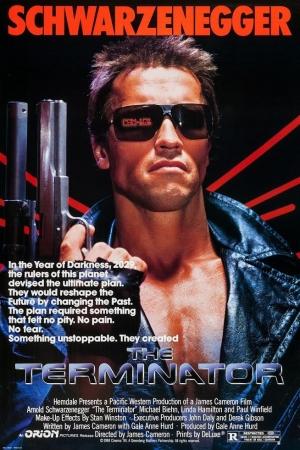 Terminator 1 คนเหล็ก 2029 ภาค 1 - Cover