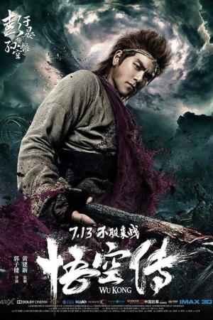 The Legend of Wukong (2017) หงอคง กำเนิดเทพเจ้าวานร - Cover
