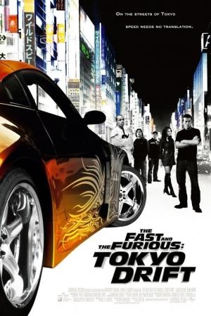 The Fast and the Furious 3 Tokyo Drift เร็วแรงทะลุนรก ซิ่งแหกพิกัดโตเกียว - Cover