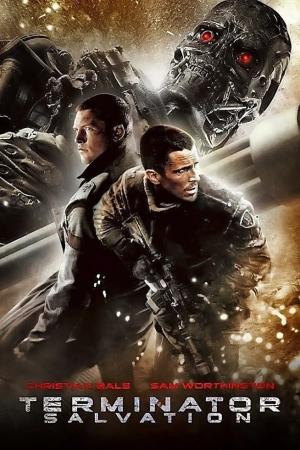 Terminator 4 Salvation คนเหล็ก 4 มหาสงครามจักรกลล้างโลก - Cover