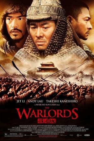 The Warlords 3 อหังการ์ เจ้าสุริยา - Cover