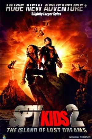 Spy Kids 2: Island of Lost Dreams (2002) พยัคฆ์ไฮเทค ทะลุเกาะมหาประลัย - Cover