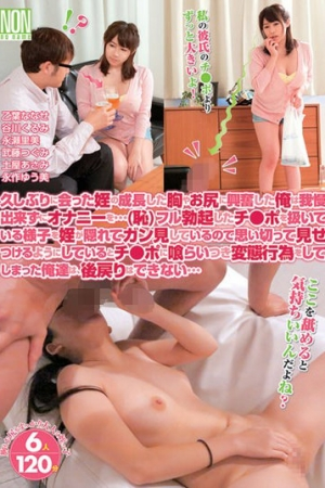 YSN-396 The Plunge I Was Excited In The Ass And Chest, Which Are Grown Niece Met For The First Time In A Long Time Because I Ganmi Niece Is Hiding A State In Which Handles The Switch ● Port To Not Put Up The ... (shame) Full Erection Masturbation I Who Ha