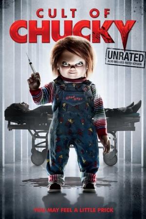 Cult of Chucky (2017) แก๊งค์ตุ๊กตานรก สับไม่เหลือซาก  - Cover