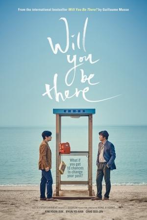 Will You Be There อัศจรรย์รักข้ามกาลเวลา - Cover