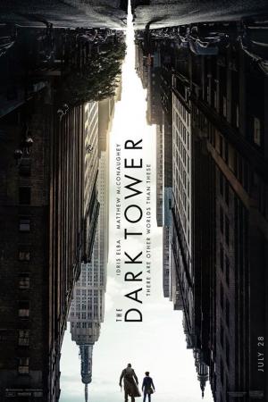 The Dark Tower หอคอยทมิฬ - Cover