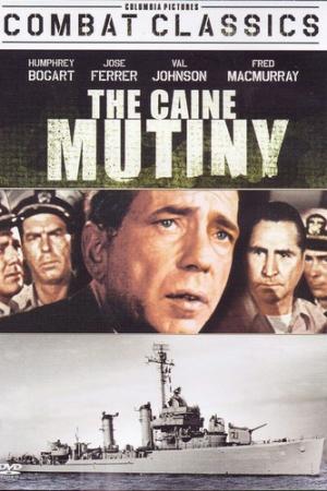 The Caine Mutiny (1954) หน่วยพิฆาตนาวิกโยธิน - Cover