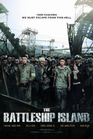 The Battleship Island (Gun-ham-do) เดอะ แบทเทิลชิป ไอส์แลนด์ HD