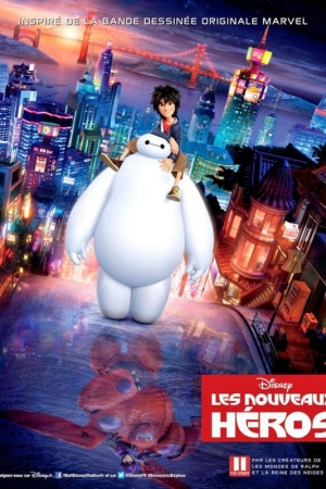 Big Hero 6 (2014) บิ๊ก ฮีโร่ 6  - Cover