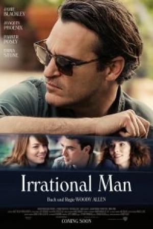 Irrational Man (2015) : เออเรชันนัล แมน - Cover