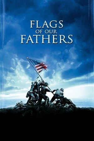 FLAGS OF OUR FATHERS (2006) สมรภูมิศักดิ์ศรี ปฐพีวีรบุรุษ - Cover