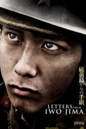 LETTERS FROM IWO JIMA (2006) จดหมายจากอิโวจิมา ยุทธภูมิสู้แค่ตาย - Cover