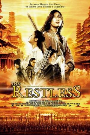 The Restless ศึกสามพิภพ รบ-รัก-พิทักษ์เธอ - Cover