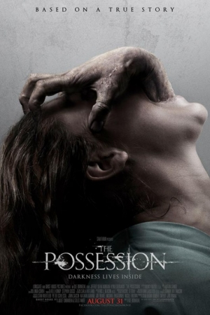 The Possession (2012) : Unrated Version : มันอยู่ในร่างคน - Cover