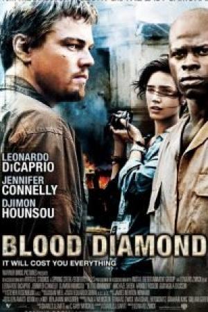 Blood Diamond (2006) : เทพบุตรเพชรสีเลือด - Cover