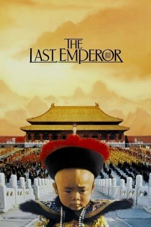 THE LAST EMPEROR (1987) จักรพรรดิโลกไม่ลืม - Cover