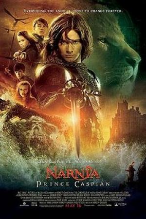 The Chronicles of Narnia The Trilogy อภินิหารตำนานแห่งนาร์เนีย ภาค 2 - Cover