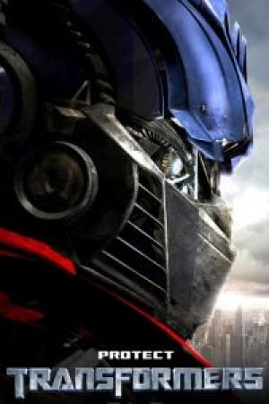 Transformers 1Transformers 1 มหาวิบัติจักรกลสังหารถล่มจักรวาล (2007) - Cover
