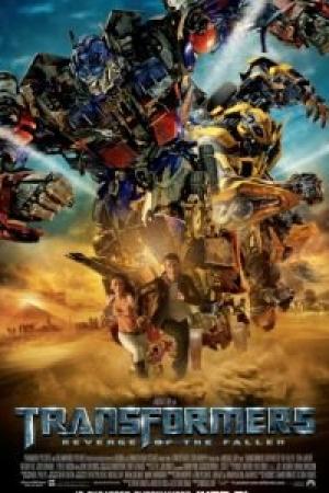 Transformers 2 Revenge of The Fallen ทรานฟอร์เมอร์ส มหาสงครามล้างแค้น - Cover