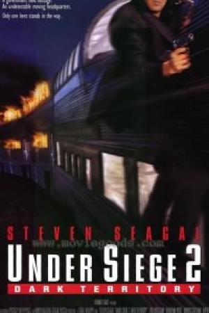 Under.Siege.2 ยุทธการยึดเรือนรก ยึดด่วนนรก ภาค 2 - Cover