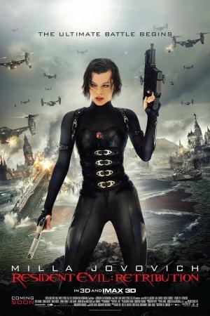 Resident Evil 5 Retribution – ผีชีวะ 5 สงครามไวรัสล้างนรก (2012) - Cover